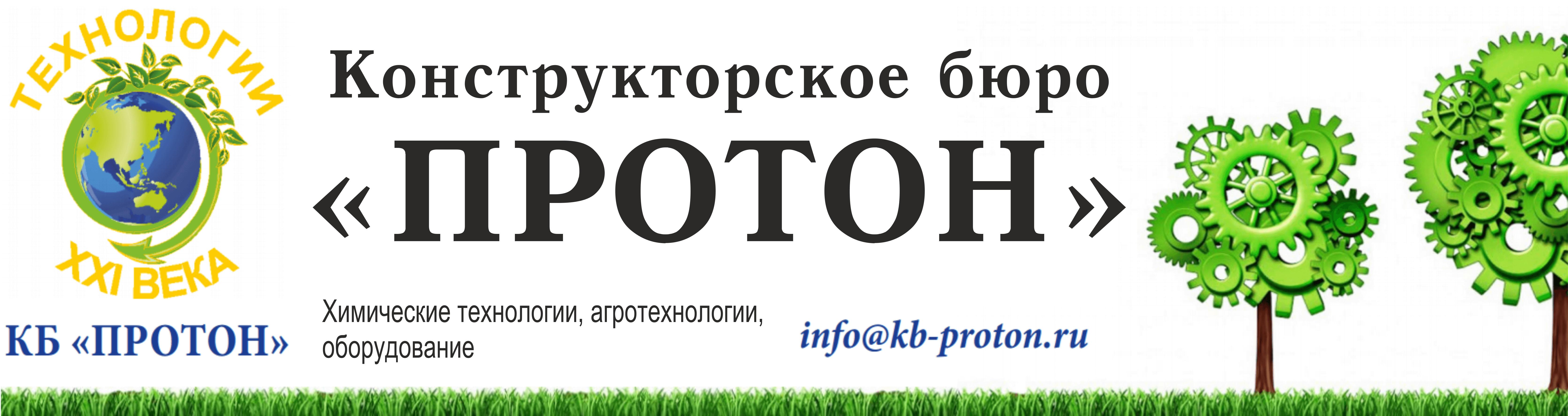 "КБ ""ПРОТОН"""
